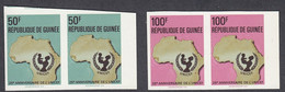 Guinea, Scott #590, 592, Mint Never Hinged, UNICEF, Issued 1971 - Guinea (1958-...)