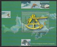 ANTARCTIQUE - BULGARIE 2006 Cartographie - Yv. BF228 ** - Non Classés
