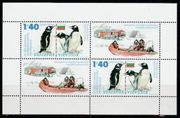 ANTARCTIQUE - BULGARIE 2012 20eme Expédition Bulgare - Yv. 4312 Feuillet ** - Non Classés