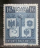 ROUMANIE      N°   596   OBLITERE - 1918-1948 Ferdinand, Charles II & Michael