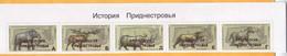 2015 2005 Transnistria.  Prehistoric Animals. Epoch Pleystrotsena. Horizontal Mint - Moldawien (Moldau)