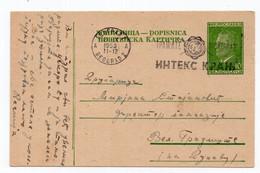 1953. YUGOSLAVIA,SERBIA,FLAM INTEX KRANJ,10 DIN.TITO STATIONERY CARD,USED FROM BELGRADE TO  VELIKO GRADISTE - Enteros Postales
