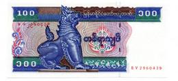 Myanmar / 100 Kyats / SPL - Myanmar