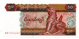 Myanmar / 50 Kyats / SPL - Myanmar