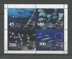 Tokelau 2015 Traditional Fishing Y.T. 391/394 ** - Tokelau
