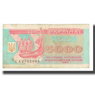 Billet, Ukraine, 5000 Karbovantsiv, 1995, KM:93a, TB - Ucraina