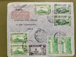 Enveloppe, Oblitéré Éthiopie Addis-Abeba 1952 Envoyé à Paris - Ethiopia