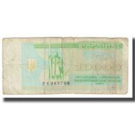 Billet, Ukraine, 10,000 Karbovantsiv, 1995, KM:94a, TB - Ucraina