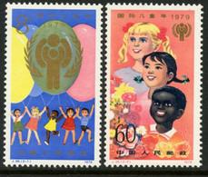 CHINA PRC - 1979  International Year Of The Child.  J38. MNH. MICHEL #1484-1485. - Neufs