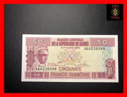 GUINEA 50 Francs Guinéens 1985  P. 29  UNC - Guinea