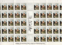 Falkland Islands Dependencies 1982 Princess Di 21st Birthday 17p Perf 13.5 Variety Comp Sheet Of 50 U/M(SG 109a) - Falklandinseln