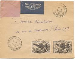 GUYANE Yvert 214 X 2  Par Avion Le 5-4-1951 De Saint Georges Oyapoc Via Cayenne - Guyane Française Pour Paris - Storia Postale