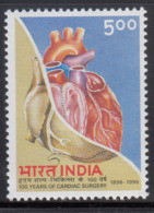 India MNH 1996, 100 Years Of Cardiac Surgery, Heart, Health, Medicine, Blood, Organ, For Disease Surgery, - Nuovi