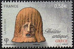 France N° 4804 ** Masques De Théâtre - Théâtre Antique - Grèce - Francia