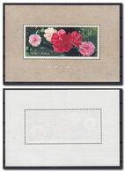CHINA Nice Block Flowers 1979  MNH - CHINE Bloc Fleurs 1979 Neuf Sans Charnière **- Ref YT N°22 Cote/value 250€ - Neufs