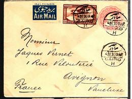 38576 - Entier  + TP Poste Aérienne - Lettres & Documents