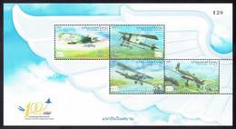 Thailand 2012, Centennial Of Royal Thai Airforce, 4 Mini Sheets - Thailand