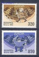 Belarus 2004 Mi 543-544 MNH ( ZE4 BYL543-544 ) - Belarus