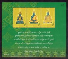 Thailand 2015, Vesak Day - Thailand