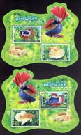 Thailand 2020, National Aquatic Animal, Siamese Fighting Fish - Thailand