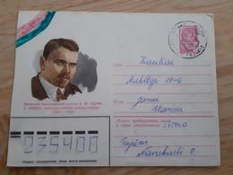 Lithuania Litauen Cover Sent From  Pajuris To Siauliai 1989 - Lithuania