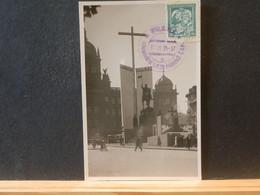 91/408  CP CESKOSL.  1935 VERSO BLANCO - Covers & Documents
