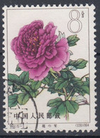+M717. China 1964. Rose. Michel 797. Cancelled - Usados