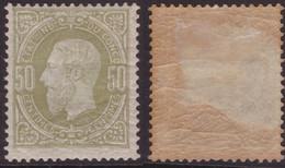 Congo 0004*  Manque De Gomme Partiel - 1884-1894 Precursori & Leopoldo II