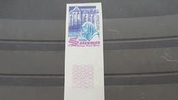 LOT518345 TIMBRE DE FRANCE NEUF** LUXE NON DENTELE DEPART A 1€ - Imperforates
