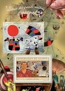 GUINEA 2012 SHEET JOAN MIRO GREAT SPANISH MASTERS PAINTINGS ART TABLEAUX GRANDS MAITRES ESPAGNOLS PEINTURES Gu12716b - Guinea (1958-...)