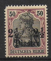 Deutsches Reich Auslandpostamtër Türkei 1905 30 - Deutsche Post In Der Türkei