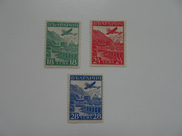 Sevios / Bulgarije / **, *, (*) Or Used - Ohne Zuordnung