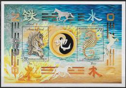 2002 Nouvelle Calédonie N° BF 26  Nf** MNH. Année Du Cheval. Tête De Cheval , Hippocampe. - Blocks & Kleinbögen