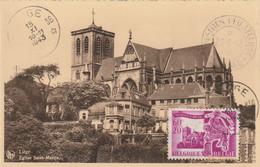 Carte Maximum -  Liège - Eglise Saint-Martin - 1934-1951