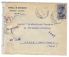 Ww2 - Guerre 39 - Censure - Tripoli - Syrie -   Croix De Lorraine - Guerre De 1939-45
