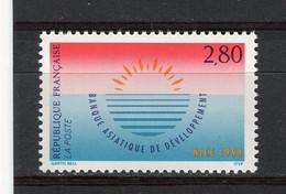 FRANCE - Y&T N° 2884** - MNH - Banque Asiatique De Développement - France