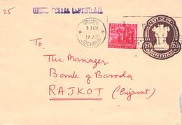 INDIA - ENVELOPE 20P 1977 JODHPUR > RAJKOT /AA177 - Sobres