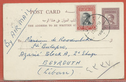 JORDANIE ENTIER POSTAL DE 1957 DE AMMAN POUR BEYROUTH LIBAN - Jordanie