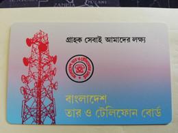 BANGLA DESH  100 UNITS MAGSTRIPE   RADIO STATION   MINT CARD  Urmet Patent   **3512** - Bangladesh