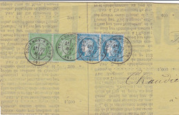 N° 20 Paire N° 60 Paire S / Affiche T.P. Ob T 17 TOURNON-S-RHONE 27 Mai 72 ( Dept 6 ) - 1871-1875 Ceres