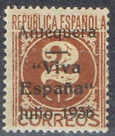 Sello, Viñeta, ANTEQUERA (Malaga) 2 Cts, Guerra Civil * - Nationalistische Uitgaves