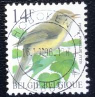 België - Belgique - P3/45 - (°)used - 1995 - Michel 2675 - Fitis - Hoboken - Belgium