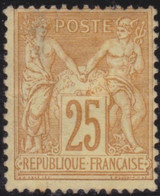 France    .  Y&T  .    92 Point Clair (2 Scans)     .     *    .    Neuf Avec Charnière    .   /   .  Mint-hinged - 1876-1898 Sage (Type II)