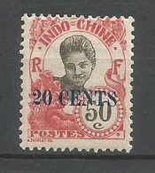 Timbre De Colonie Française Indochine Neuf * N 84 - Nuovi