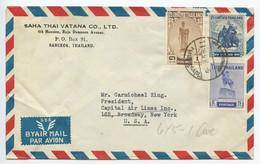 Thailand 1955 Airmail Cover Bangkok To NYC Capital Air Lines Inc, Scott 307, 311, 312 - Thailand