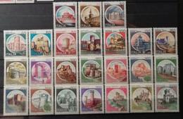 Italie 1980 / Yvert N°1433-1456 / ** - 1971-80: Neufs