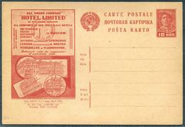 1931 Russia USSR Propaganda Illustrated Stationery Postcard. Hotels Savoy Astoria - Brieven En Documenten