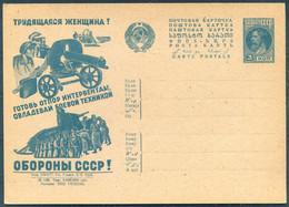 1932 Russia USSR Propaganda Illustrated Stationery Postcard. Revolution Guns Tanks - Brieven En Documenten