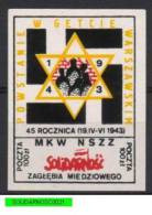 POLAND SOLIDARNOSC SOLIDARITY 1988 45TH ANNIV WARSAW GHETTO UPRISING 1943 WW2 JUDAICA STAR OF DAVID (SOLID 0021/0038) - Militaria