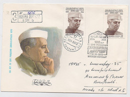 MAIL Post Used Cover USSR RUSSIA India President Jawaharlal Nehru - 1923-1991 URSS